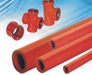 安全钢塑复合管(消防用)