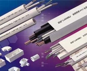 PVC电线槽、电工套管