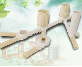 PVC塑料检查井