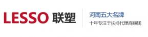 河南联塑实业有限公司