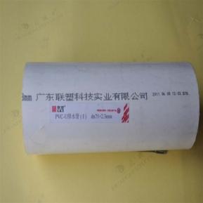 巨联PVC-U排水管