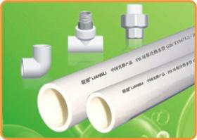 河南联塑实业,PE给水管生产厂家,PE给水管